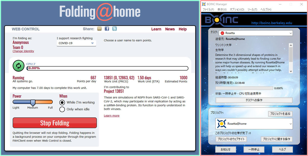 Folding@HomeとBOINCの起動画面